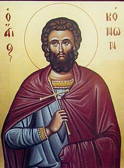 Sfântul Mucenic Conon (FOTO: CrestinOrtodox.ro)